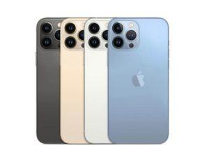 新型iPhone13のスペック(カラー)