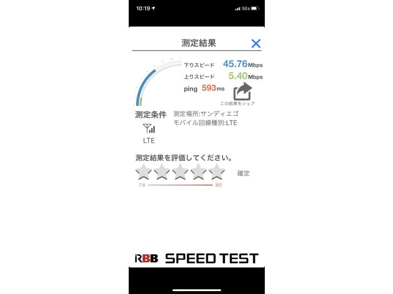 日本版iPhon11 Proで速度計測